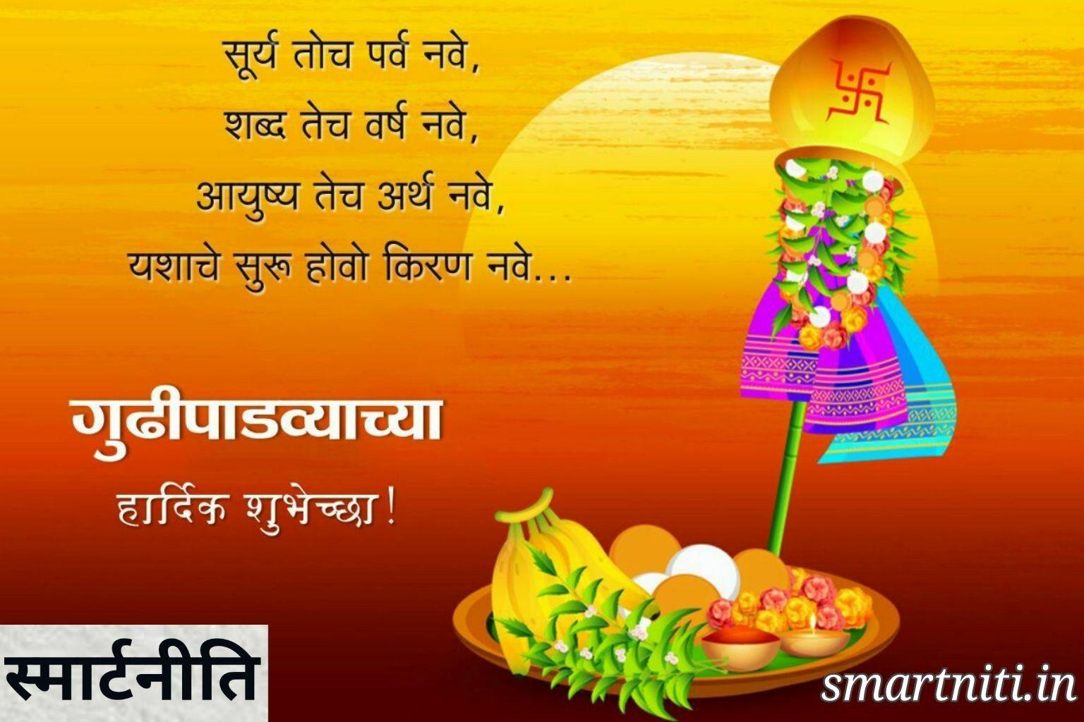 Full hd bhagva zenda hd wallpaper