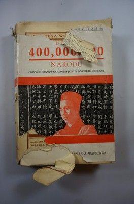 Dzieje 400 000 000 Narodu Biblioteka Wiedzy 6316476223 Oficjalne Archiwum Allegro