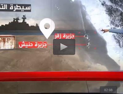 شاهد الطريقة التي تتبعها إيران لتهريب الأسلحة و الصواريخ للميليشيات الحوثية الحوثيين اليمن قطع الغيار قوات التحالف Jbl News Vehicles