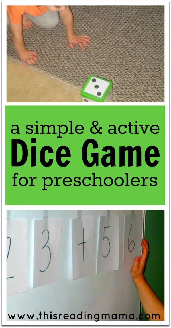 A Simple and Active Dice Game for Preschoolers | Home ...