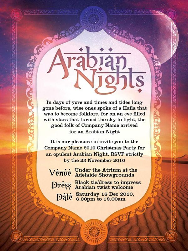 Arabian Nights Invite by Jack McGrath via Behance arabian nigths