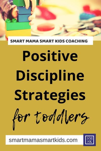 Smart Mama Smart Kids Parenting: Toddler discipline strategies to help you be a positive parent for your two year old. Terrible twos can present many behaviour management challenges, but using these toddler behaviour management strategies is a good way to start! #parenting #toddlerhood #toddlerfashion #twoyearold