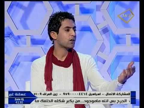 شهد الشمري و الشاعر علي رشم قصيدة عتاب 2014 Incoming Call Screenshot Incoming Call