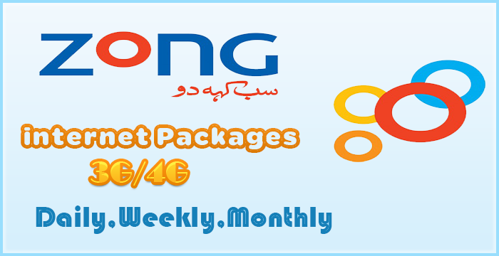 we are going to list down the Zong Internet Packages to facilitate