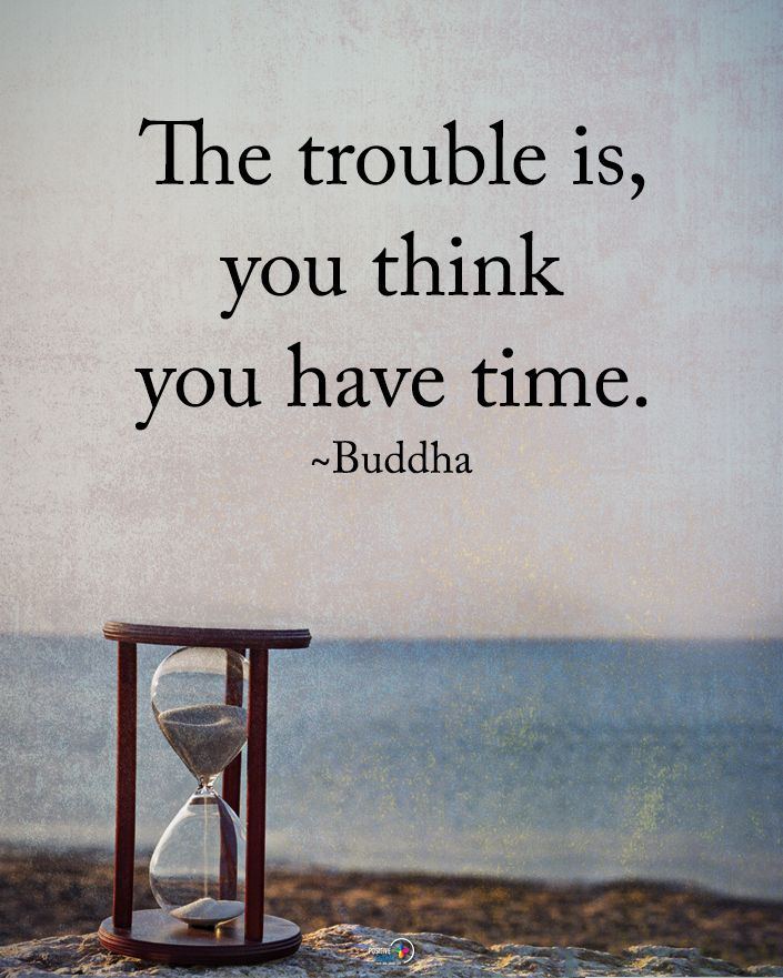 Type YES if you agree. The trouble is, you think you have ...
