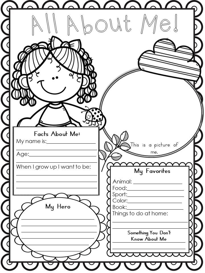 All About Me Back To School Poster Activity K 2 Learning
