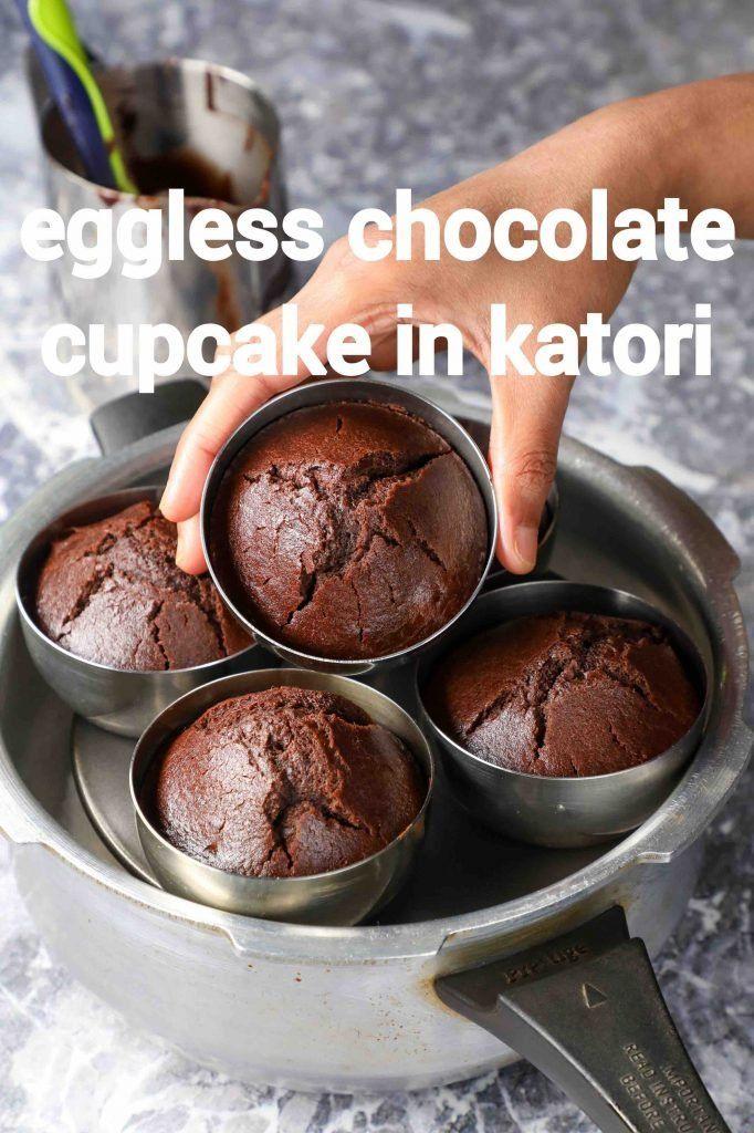 chocolate cupcake recipe in katori | eggless & wit