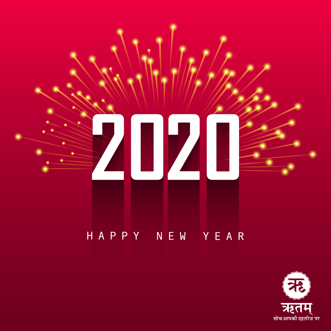 HappyNewYear2020 New years eve images, Happy new year