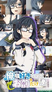 Wallpaper Manga Ore wo Suki Nano wa Omae Dake ka yo