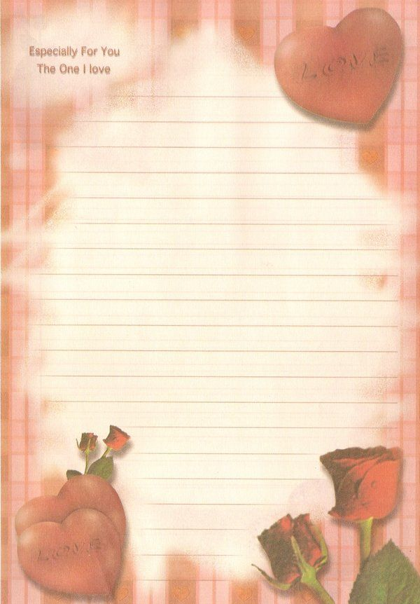 صور اوراق حب للكتابة عليها Love Letter Writing Paper Printable Stationery Printable Lined Paper