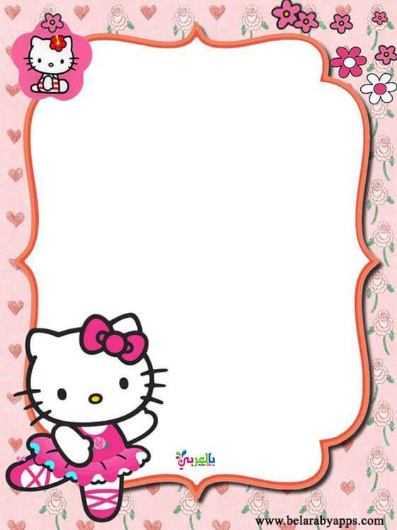 تصميم اطارات اطفال للكتابة اشكال روعة مفرغة للكتابة 2020 براويز للكتابة عليها بالعربي نتع Hello Kitty Printables Flower Drawing Design Frame Border Design