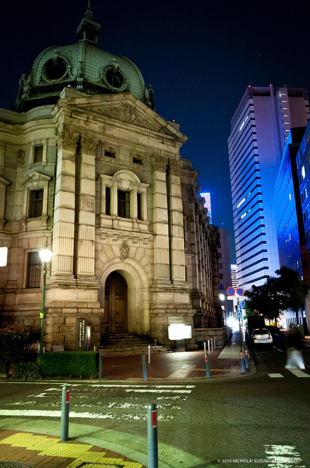 Yokohama Bashamichi Street