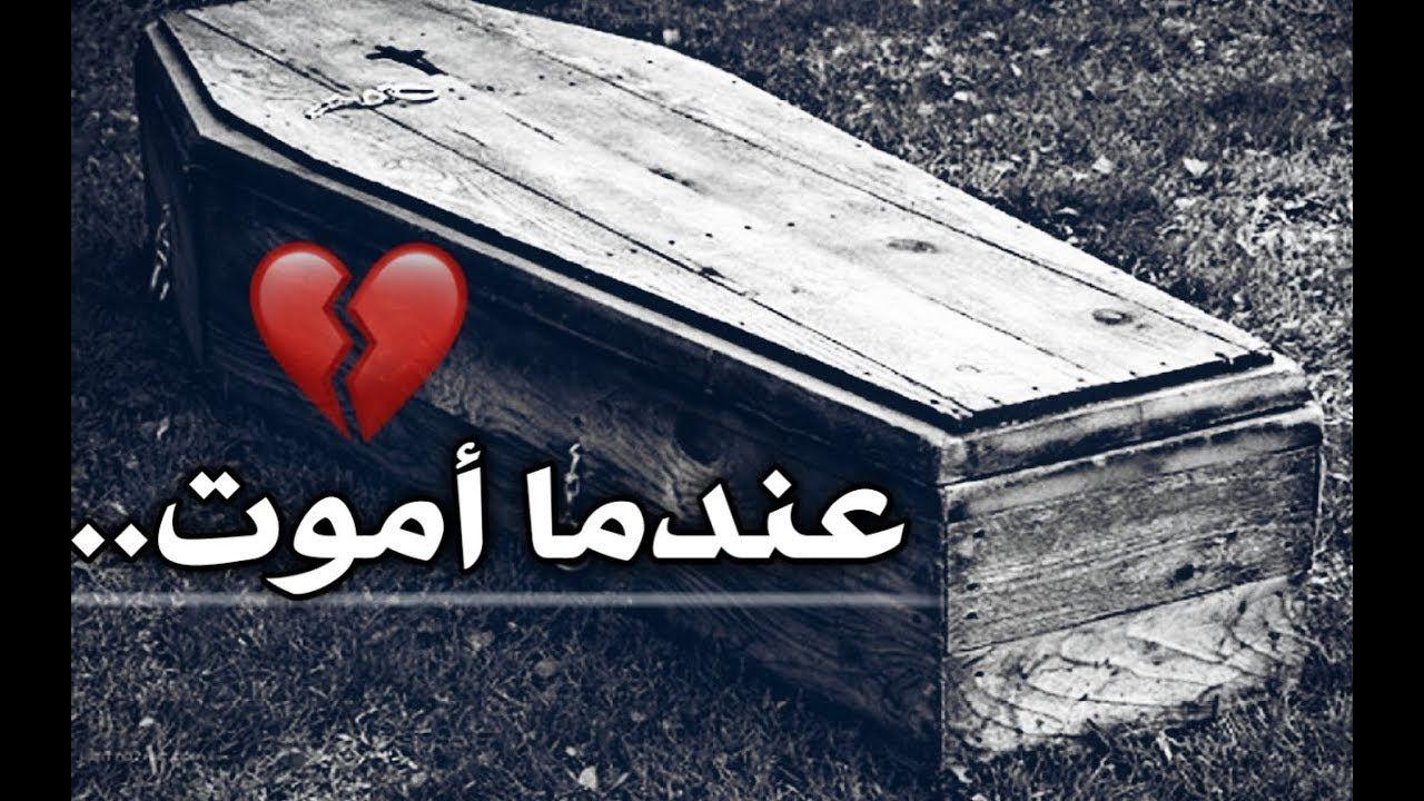 كلمات حزينة مع لحن حزين يبكي الصخر Youtube Face Art Drawing Beautiful Quran Quotes Touching Words