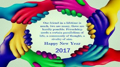 images hi images shayari happy new year 2017 quotes in english