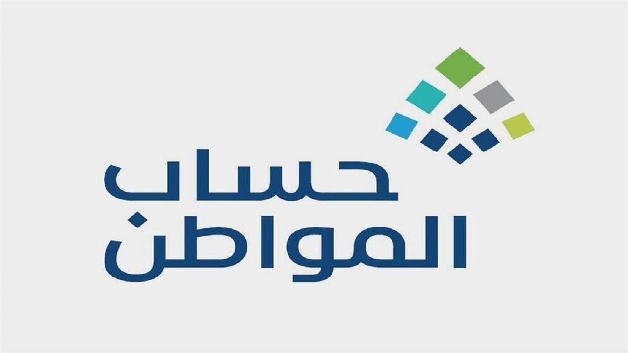 حساب المواطن يعلن نتائج الأهلية للدورة 35 شهر أكتوبر Tech Company Logos Company Logo Allianz Logo