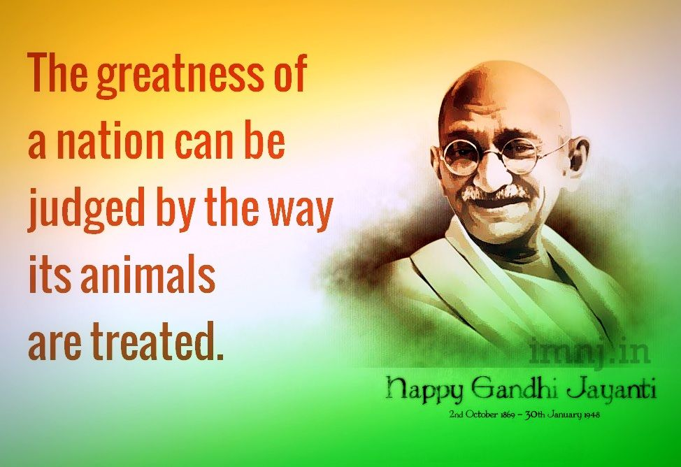 Bon Gandhi Mahatma Happiness Quotes | Gandhi Jayanti Quotes Mahatma Gandhi  Quotes
