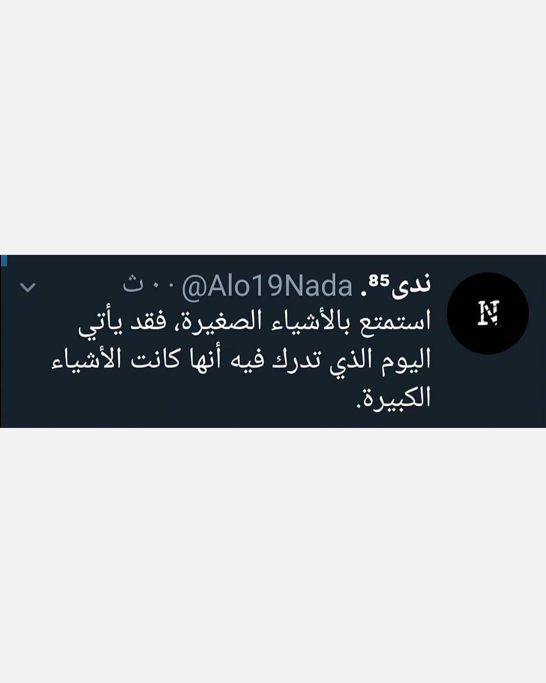 تويتر انستقرام ريتويت حكم اكسبلور صور اجر دعاء السعودية الكويت