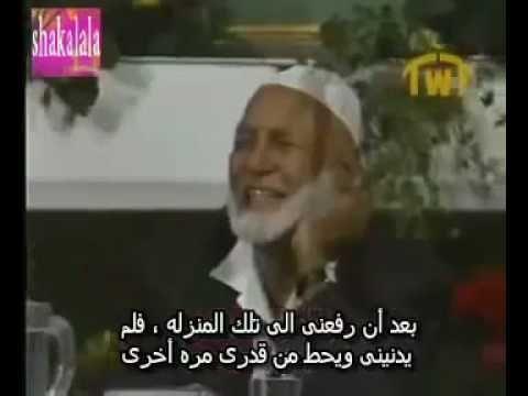 الشيخ احمد ديدات الاسد يرد علي الملحدين فى اسئله يعتقدون هم انها لا اجا Youtube Music Content