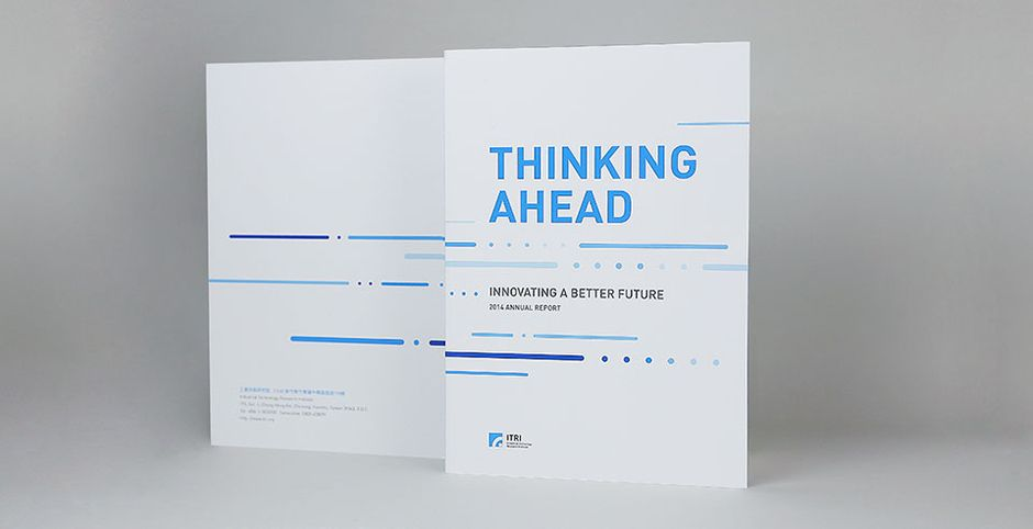 Product Design Hamburg editorial design and layout for annual year reports of taiwan based