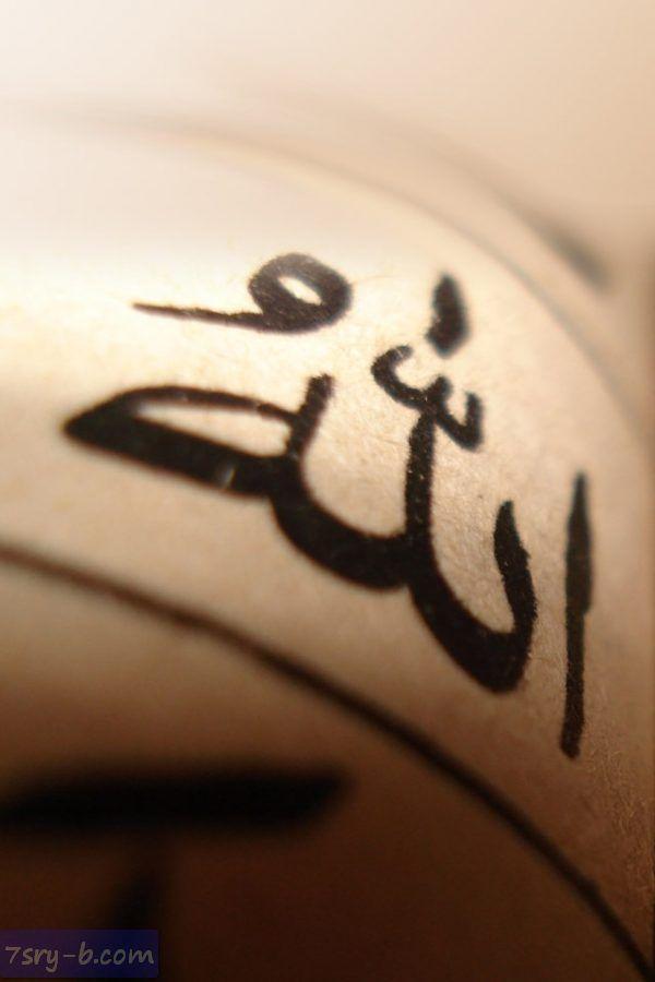 صور خلفيات اسلامية دينية ادعية اسلامية جميلة للموبايل ايفون صور مكتوب عليها عبارات دينية خ Iphone Wallpaper Pinterest Eyes Wallpaper Beautiful Nature Wallpaper