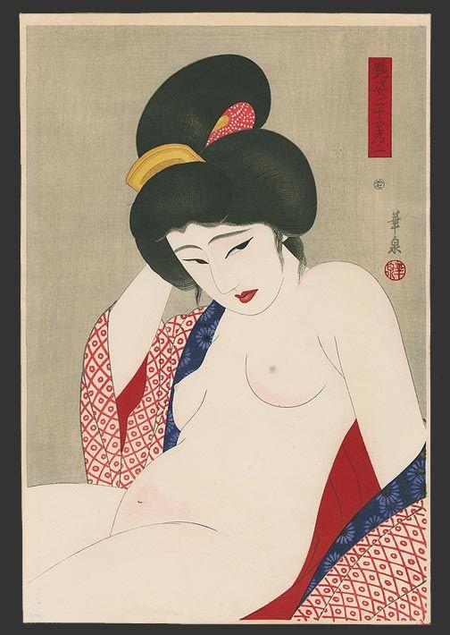 #1 Bored nude, Kasen Ohira