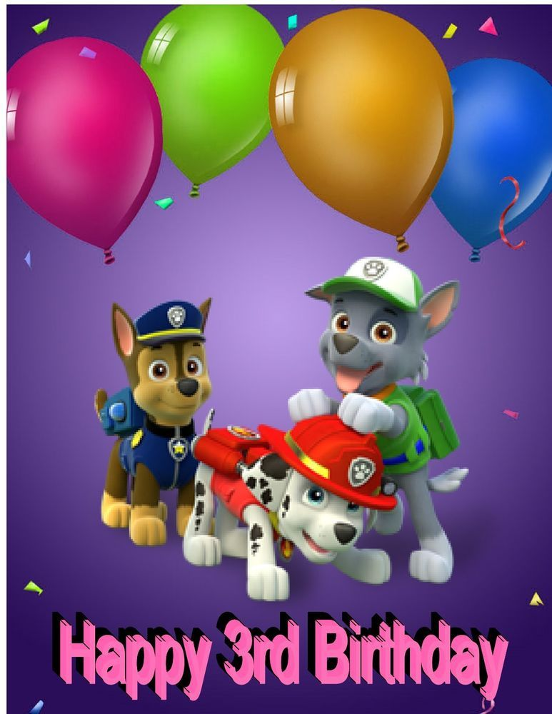 PAW PATROL Images For Edible Cake Toppers 1 4 Sheet 75 Round Or Cupcake KopykakeEdiblecaketopper Any