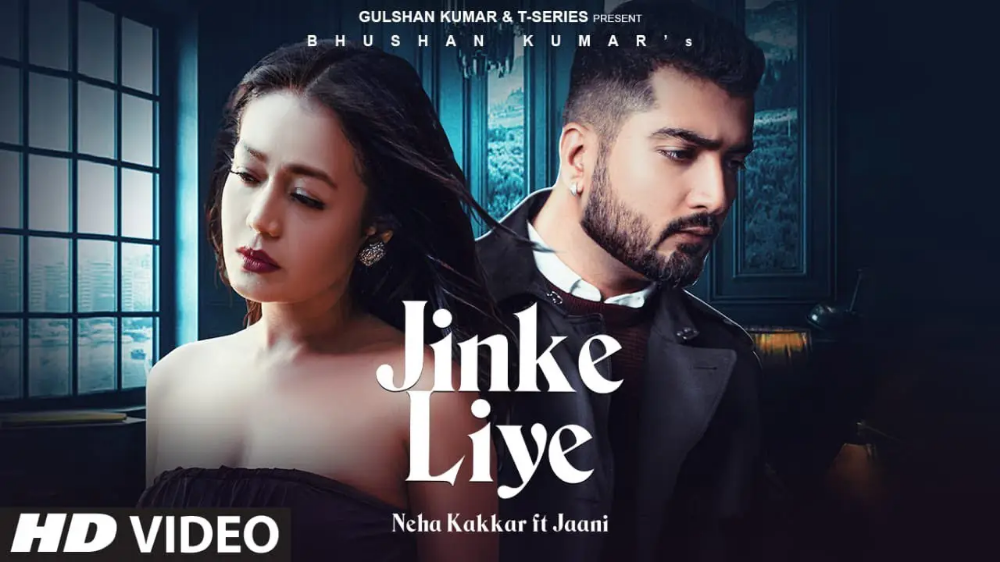 Pin On Best And Most Views Songs Lyrics In Hindi