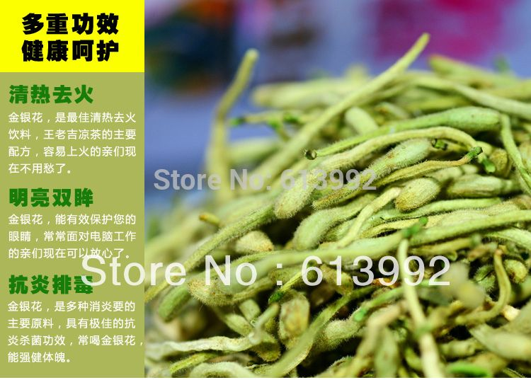 $35.69 (Buy here: https://alitems.com/g/1e8d114494ebda23ff8b16525dc3e8/?i=5&ulp=https%3A%2F%2Fwww.aliexpress.com%2Fitem%2F250g-Honeysuckle-jinyinhua-wild-jin-yin-hua-tea-Flower-Tea-Herbal-Tea-free-shipping%2F718012176.html ) 250g Honeysuckle, jinyinhua,wild jin yin hua tea, Flower Tea Herbal Tea , free shipping for just $35.69