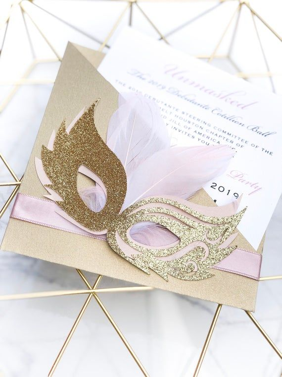 Masquerade Ball Party Invitation | Masquerade ball party ...