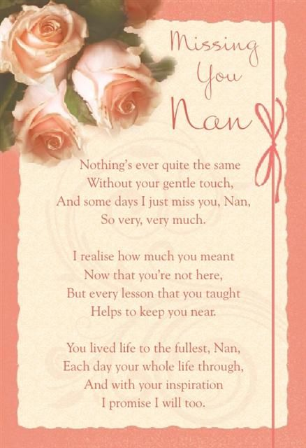 Miss you nan quotes