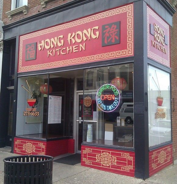 Small chinese restaurant front google search smallbiz for Kitchen design hong kong