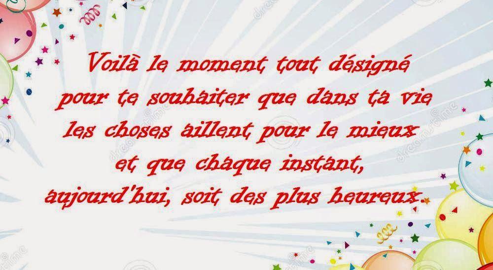 Poeme D Anniversaire Pour Mon Neveux Inspirational Joyeux Anniversaire Anniversaire Pinterest