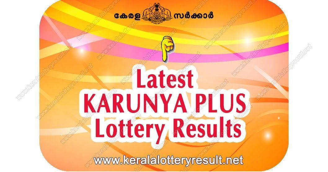 Karunya Plus Lottery Results | Kerala Lottery Results Today | Kerala