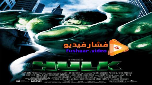 مشاهدة فيلم Hulk 2003 مترجم Movies Movie Posters Marvel