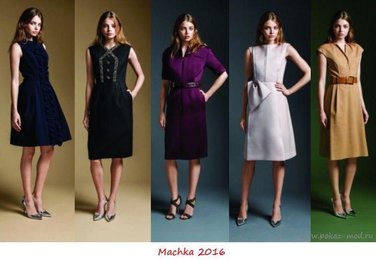 2ca4cbd8c54 Самые модные платья 2016 года