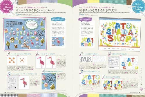 Book J おしゃれまとめの人気アイデア Pinterest Seakon デザイン