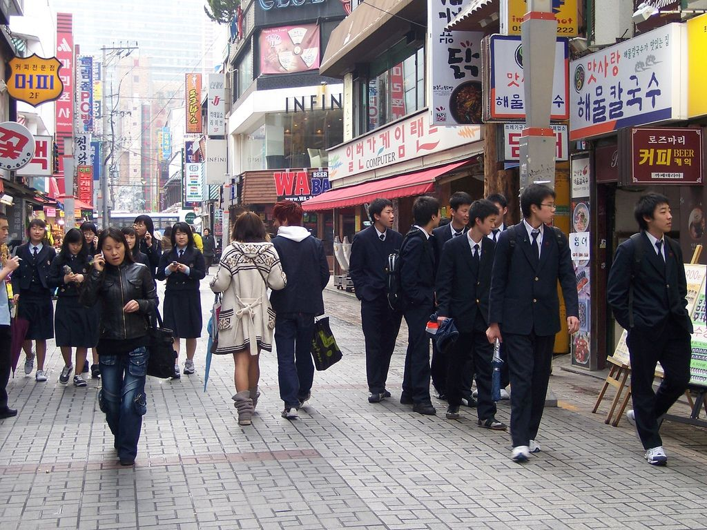 South Korean School Uniform