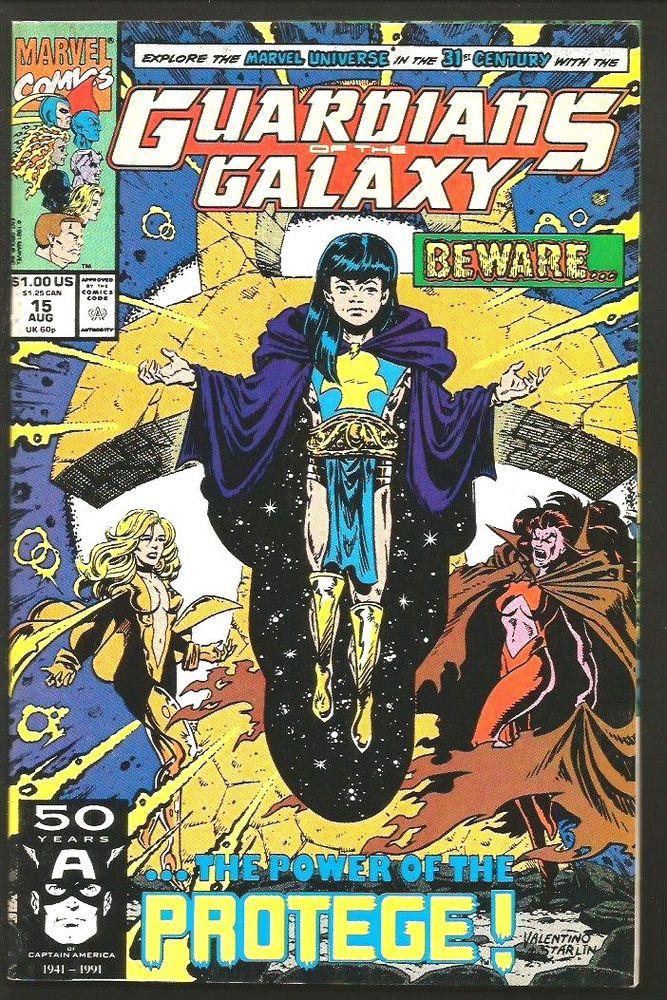 GUARDIANS OF THE GALAXY #15 VF- Marvel Comics 1991 STARLIN Valentino