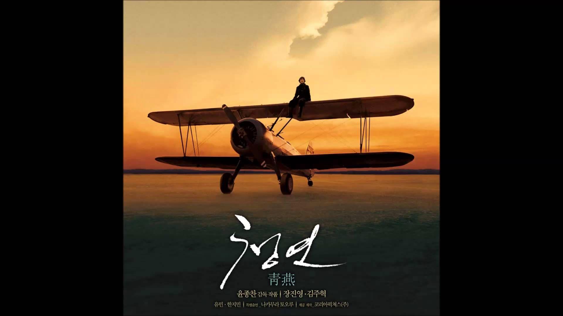 Lee Seung Chul (이승철) - 서쪽 하늘