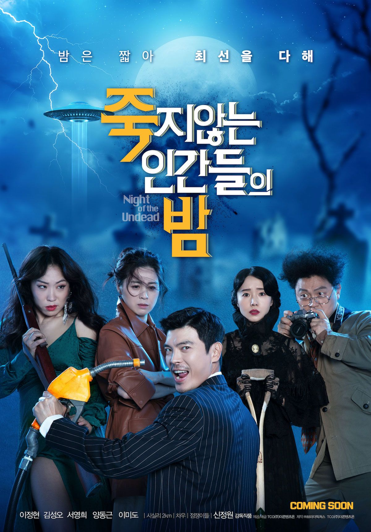 School 2013 Drakorindo : school, drakorindo, Download, School, Subtitle, Indonesia, Dengan