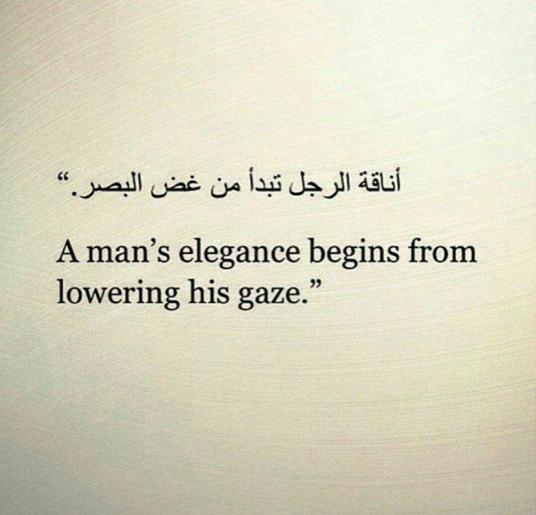 Man's elegance