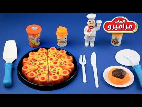 العاب بنات العاب طبخ حقيقية العاب اطفال بيتزا لعبة تقطيع البيتزا Food Breakfast Waffles