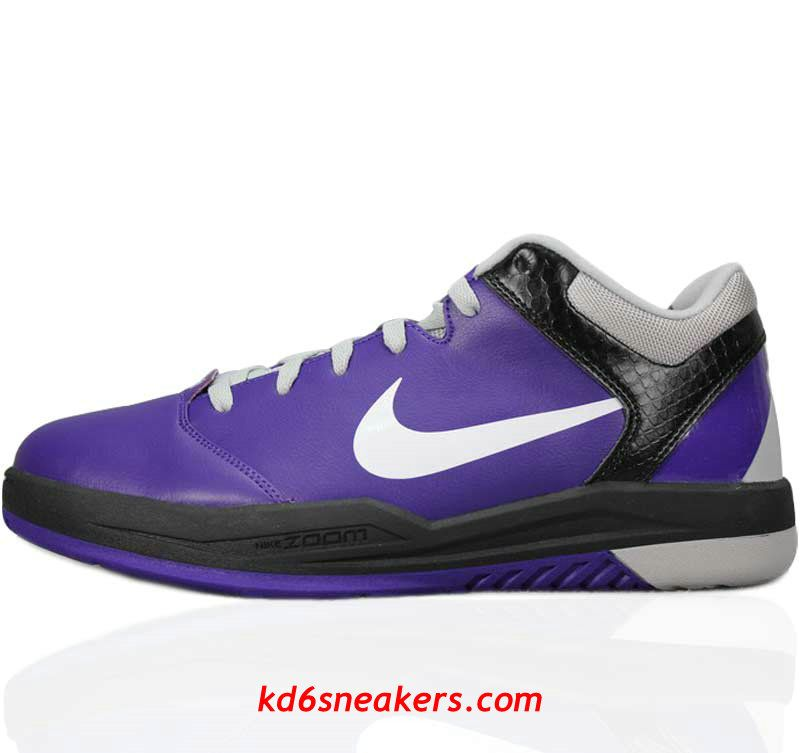 Nike Kobe VII 7 Gamepoint XDR Simple Field Basketball Shoes