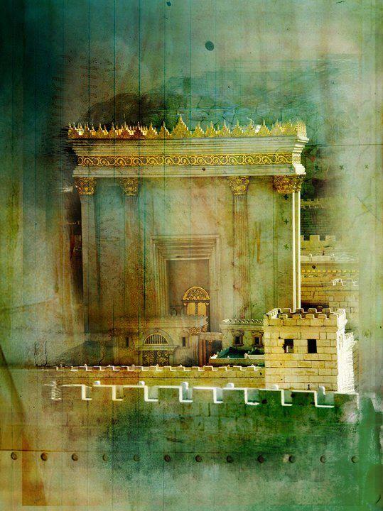 Beit Hebrew: The Holy Beit Hamikdash In Jerusalem