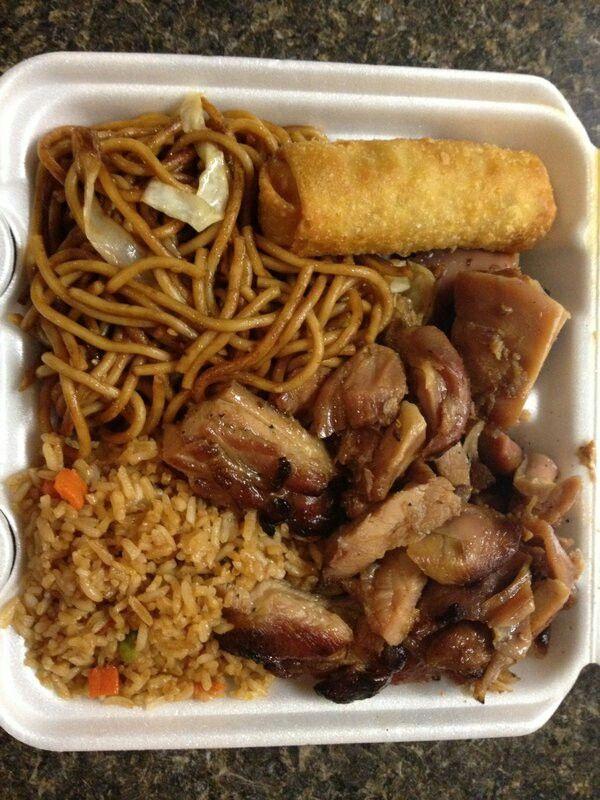 Kemsxdeniyi Chinese Food Food Cravings Aesthetic Food Food Lover