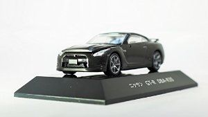 F.toys Confect 1/64 Japanese Classic Car Selection Vol 3 Nissan Skyline GT
