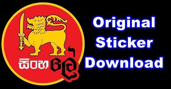 Sinhale Sticker Photo Free Download