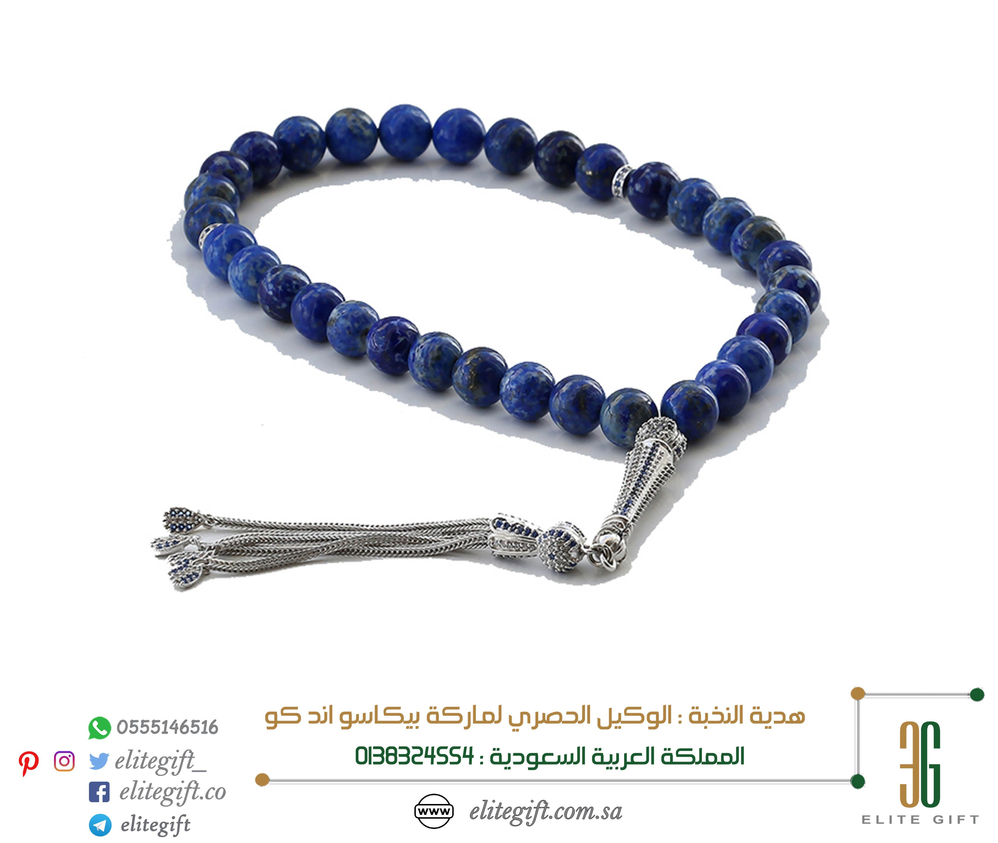 سبحة بشرابة فضة عيار 925 المصدر البرازيل نوع الحجر لابيز الازرق اللون أزرق مائل للكحلي نأتي مع علبة فاخرة للطلب داخل الخ Rope Bracelet Jewelry Bracelets