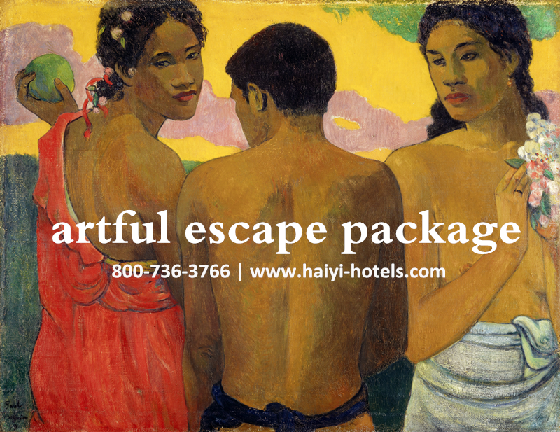 artful escape package in San Francisco