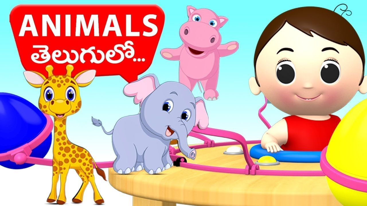Learning Animals Names in Telugu with Baby Surprise Eggs